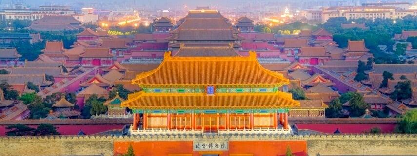 China Blog Beijing's Forbidden City