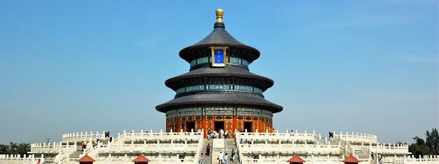China Blog Beijing's Temple of Heaven