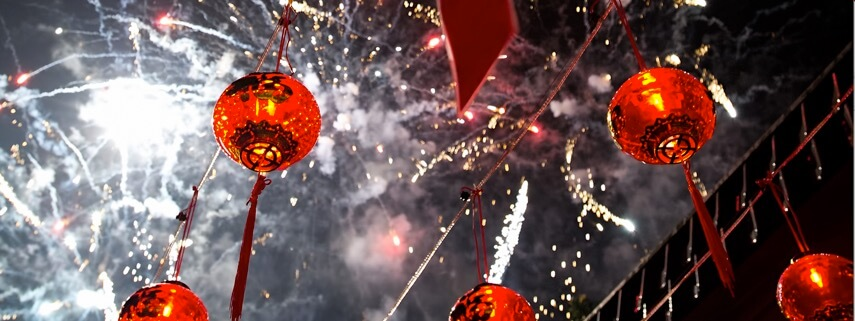 China Blog Chinese New Year