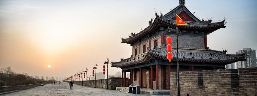 China Blog History of Xian
