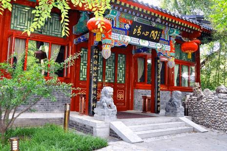 beijing bamboo garden hotel 4