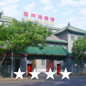 beijing jade garden hotel featured1