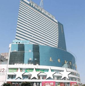 kunming new era hotel featured