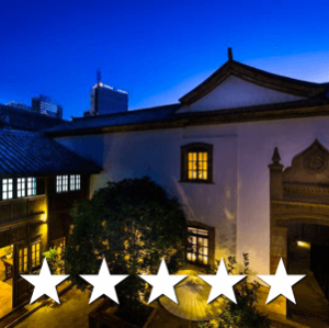 kunming silver chest boutique hotel featured