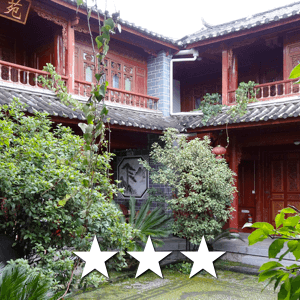 lijiang sanhe hotel featured