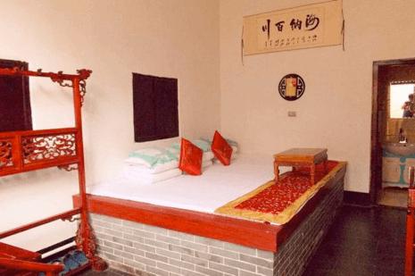pingyao de ju yuan 8