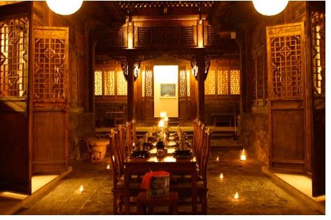 pingyao jings residence