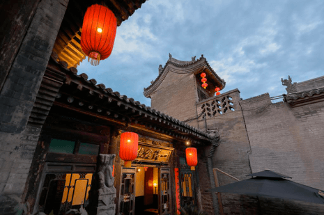 pingyao yide hotel 3