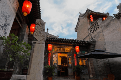 pingyao yide hotel 8