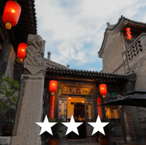 pingyao yide hotel featured